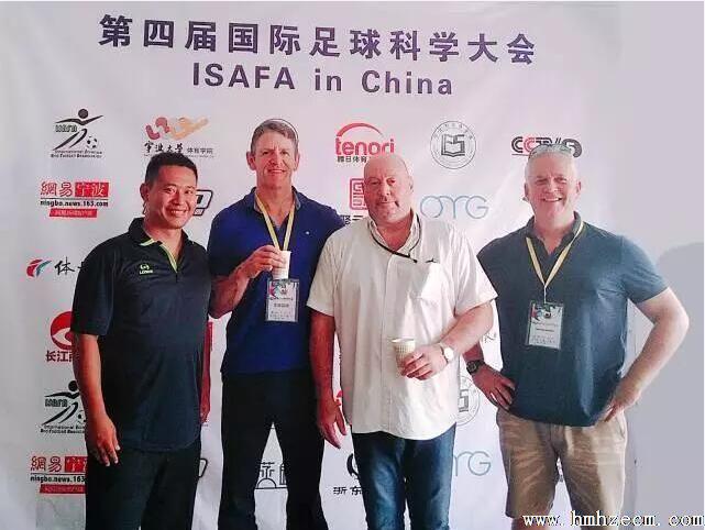 慶(qing)齡匯美足球課程發展觀(guan)走入國際盛會你挽救,為足球生(sheng)態系統健康發展獻力